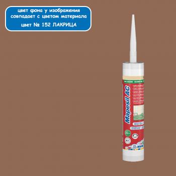 Герметик Mapesil AC 152 цвет лакричный производства Mapei весом 310 мл