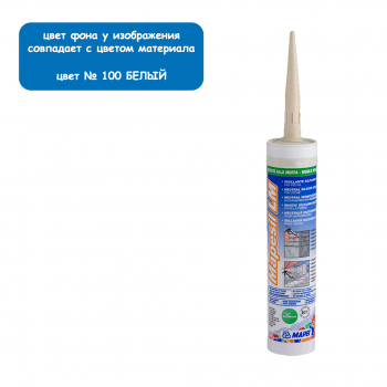 Герметик Mapesil LM 100 цвет белый производства Mapei весом 310 мл