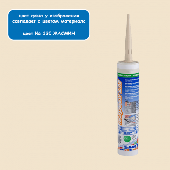 Герметик Mapesil LM 130 цвет жасмин производства Mapei весом 310 мл