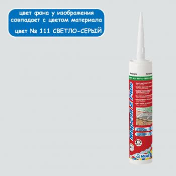Герметик Мапей Mapesil Z PLUS 111 цвет светло-серый 280 мл