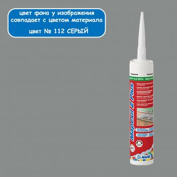 Герметик Мапей Mapesil Z PLUS 112 цвет серый 280 мл