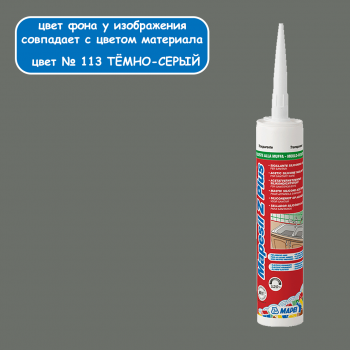 Герметик Мапей Mapesil Z PLUS 113 цвет тёмно-серый 280 мл